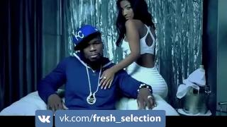50 cent VS Skin Diamond and Harmony definition of sexy