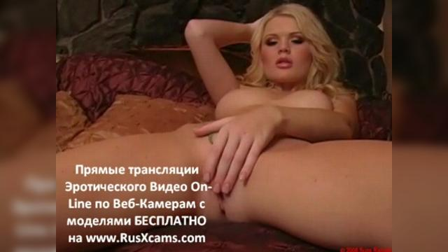 seks-video-translyatsii-so-vsego-mira-konchil-devushku